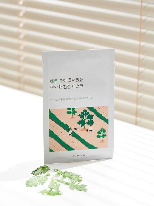 Round Lab Mugwort Calming Mask Sheet
